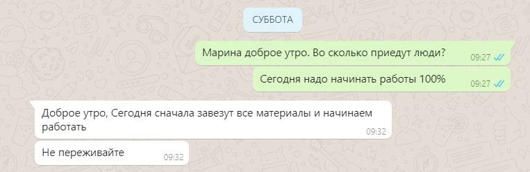 Избегайте мошенников в Новосибирске