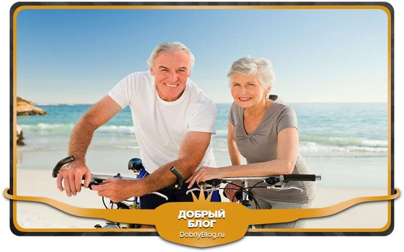 Как обеспечит свою старость