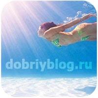 Плавание польза