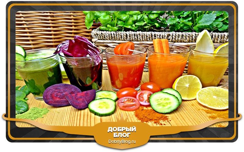 Соки из овощей и фруктов.
