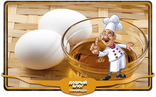 экспресс диета. мёд и 2 яйца