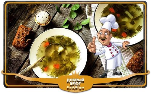 экспресс диета. овощной бульон и хлеб
