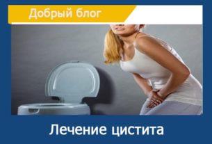 Признаки цистита у женщин симптомы и лечение