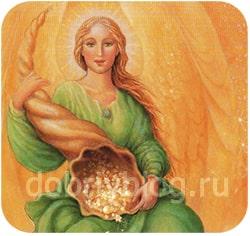 Молитва Святой Марте на исполнения желания