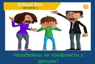 1 Красивая (Реальная) История Решения Конфликта С Подростком