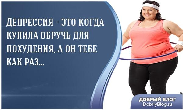 Как правильно крутить халахуп для похудения
