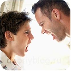 Конфликты с подростками в семье
