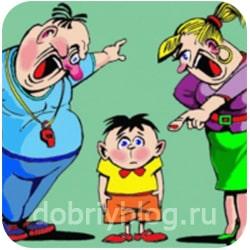 Конфликты с подростками