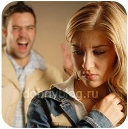 Ревность мужа