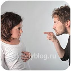 Как понять друг друга