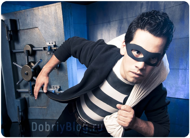 Ограбление Банка - Так будет не всегда.