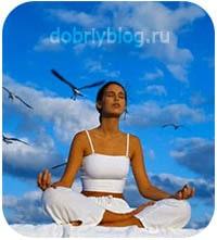 Расслабляющая медитация