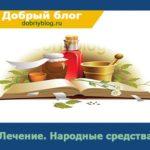 Расторопша Способы Применения 5 Классных (Чудесных) Рецепта