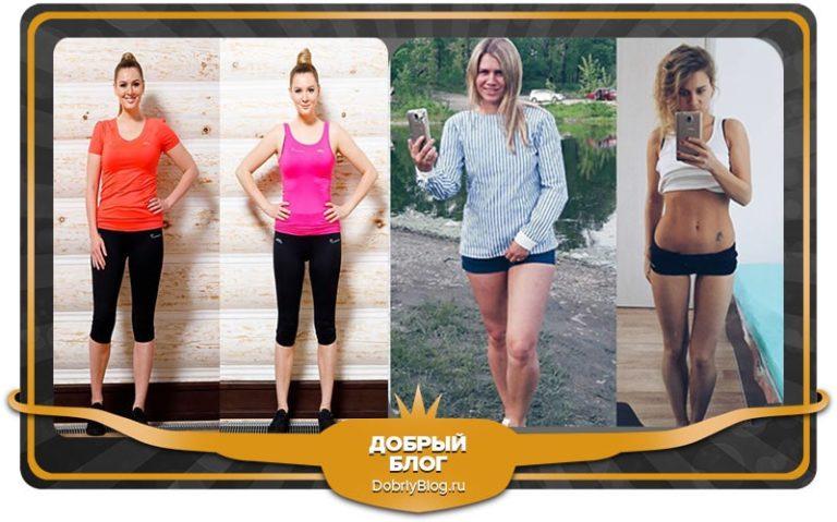 Как Экстренно Похудеть За 10 Дней. Диета для похудения за 10 дней