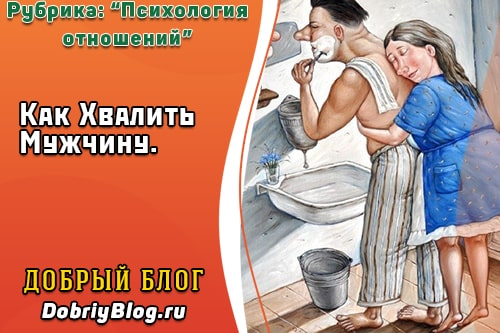 https://dobriyblog.ru/lending-pohudenie/