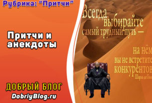 https://dobriyblog.ru/esoteric-blog/how-to-increase-money-10-times-in-six-months/