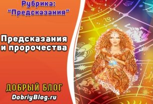 Магическая помощь бесплатно онлайн.