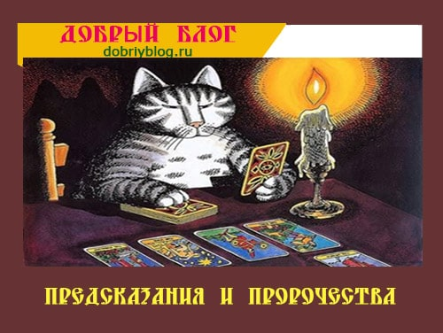 Магическая помощь