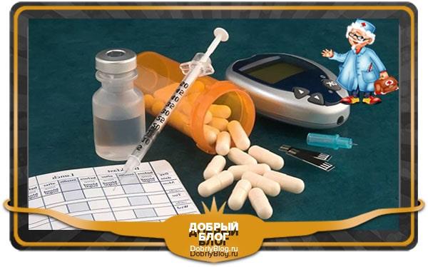 Сахарный диабет что делать