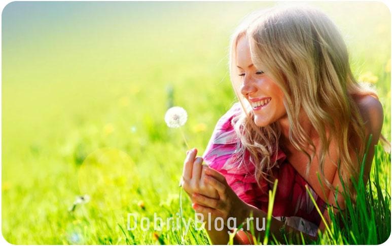 Как быть счастливым человеком