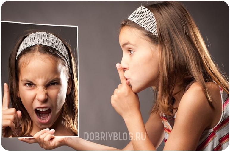 Может ли шизофрения передаваться по наследству от отца к сыну от матери к дочери