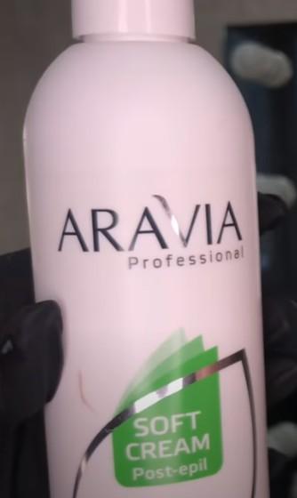 Успокаивающие сливки Aravia
