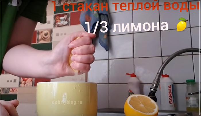Лимонная вода для быстрого похудения