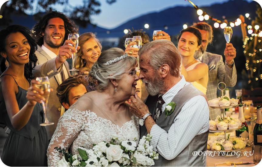 Поздравляем родителей с годовщиной свадьбы