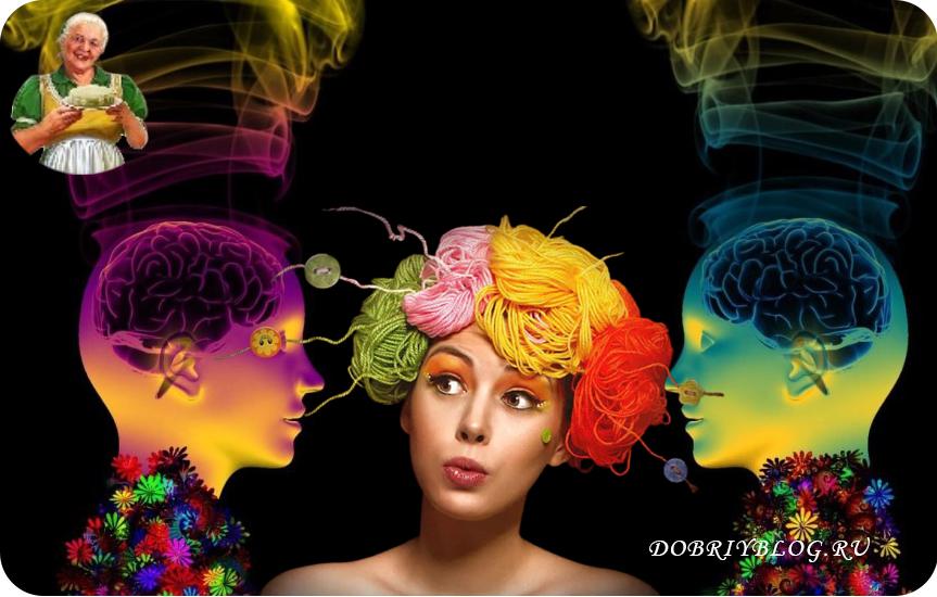 Как убрать из головы плохие мысли, не думать о плохом и не накручивать себя