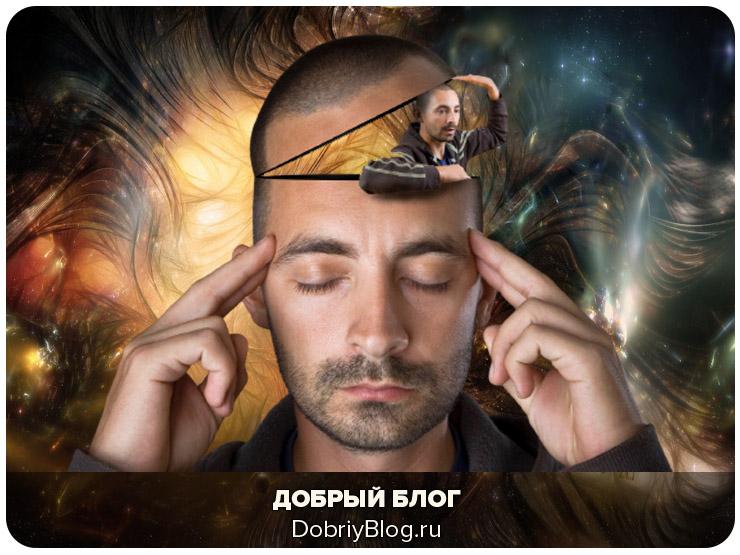 Практика: техники и упражнения для остановки внутреннего диалога в голове
